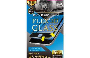 iPhone SE(第2世代)8/7/6s/6 気泡ゼロ [FLEX 3D] Gorilla ブルーライト低減 複合フレームガラス