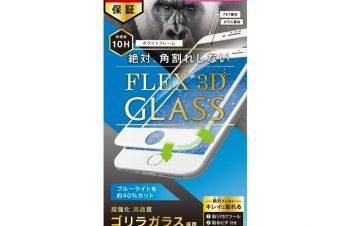 iPhone 8/7/6s/6 気泡ゼロ [FLEX 3D] Gorilla ブルーライト低減 複合フレームガラス – ホワイト
