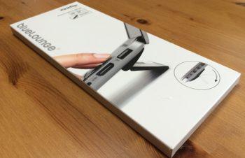 Bluelounge Kickflip MacBook Pro用フリップスタンドがサイコーな件