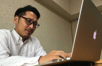 【これステキ】MacBookをちょうどキーボードを打ちやすい角度に傾けてくれるスタンド「Bluelounge Kickflip」レビュー