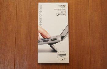 [Å] MacBook Airに「Bluelounge Kickflip」装着!絶妙な傾斜でキー入力が快適に