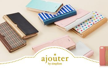 ajouter(アジュテ)by Simplism