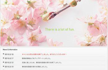 今週末はApple User Group Meeting in長崎で盛り上がろう