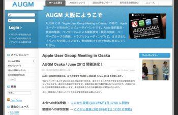 今週末はAUGM大阪、ビッグなアイツもやってくる?