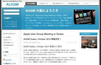 来週は規模が大きなAUGM大阪が開催