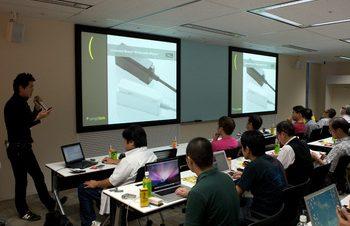 Apple User Group Meeting in Osaka開催