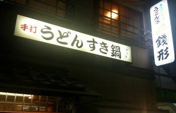 AUGM大阪は未発表製品盛りだくさん