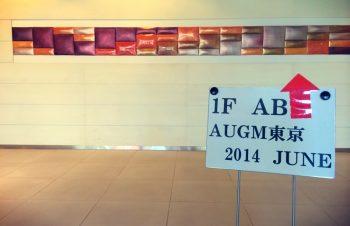 AUGM東京6月バージョン、盛り上がりました