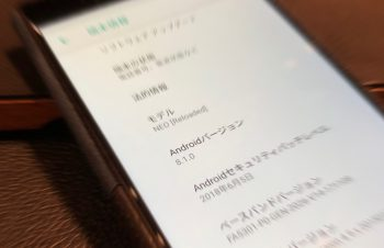 NuAns NEO [Reloaded]、Android 8.1へ向けてベータテスト