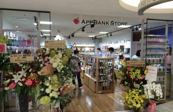 「男のためのiPhoneアクセサリーの店」AppBank Store渋谷店オープン