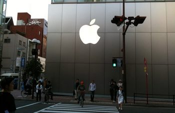 Apple BUセミナーと福岡の夜