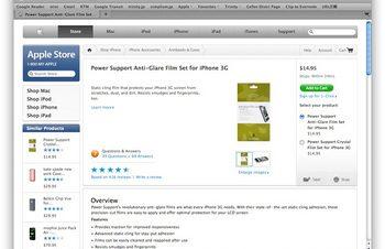 Apple Storeにおける保護フィルムの取り扱い停止問題