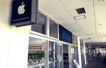 滋賀県草津のアップル専門店「キットカット」にてNuAnsを先行展示中(先行予約特典あり)