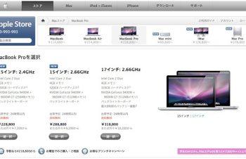 アップデートされたMacBook ProとテンキーなしのUSBキーボード