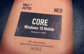 [NuAns NEO]無償アップデートサービスの提供について