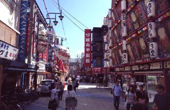 コアな大阪とだんじり祭り