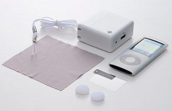 はじめてのiPod nanoに最適なオールインワンパッケージ