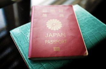 パスポートのスタンプが一杯になってしまったら…