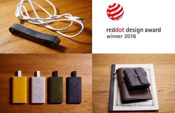 NuAnsシリーズが世界三大デザイン賞のひとつ、レッドドット・デザイン賞を獲得