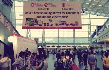 最近のトレンドが見える、香港の展示会