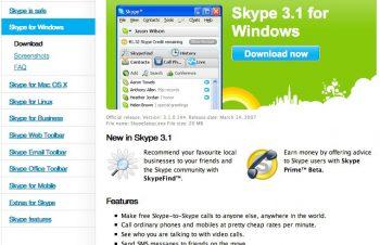 また少しおいていかれたSkype for Mac
