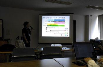 Macユーザーの集まり「TMUG」8月定例会は、テキストエディタ「CotEditor」を学ぶ