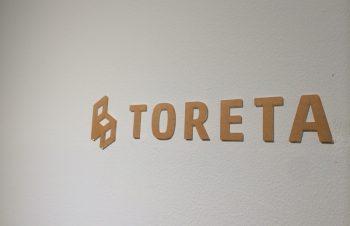 急成長中のトレタ新オフィスに行ってきました。