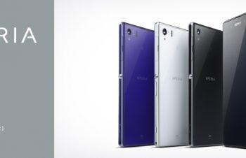 Sonyの本気が見えるXperia Z1、対応アクセサリーを発表