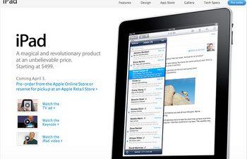 iPadの事前予約が開始