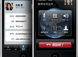 iPhone 3G用アクセサリー考(その他いろいろ編)