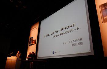 iPhone 3GS発売前夜祭は大盛り上がり