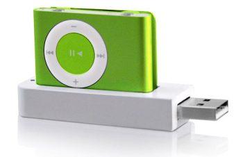 Apple純正をも凌ぐiPod shuffle(2nd)用USB Dockアダプター