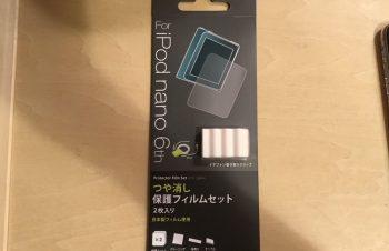 iPod nano 第6世代に保護フィルムを貼ってみた。綺麗に仕上がって良い感じ笑<br>#simplism #保護フィルム #iPodnano6th #iPodnano #iPod #Apple