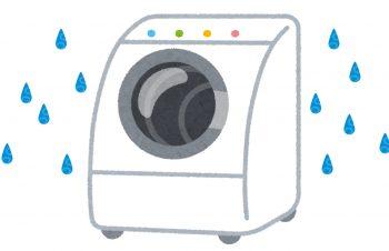 梅雨時期って、洗濯機が壊れやすくありませんか…?