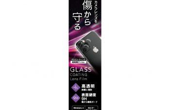 iPhone 11 Pro レンズ保護ガラスコーティングフィルム 高透明
