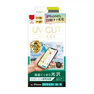 iPhone 11 Pro/ XS/ X UVカットガラス 太陽光からiPhoneのディスプレイを守る 光沢