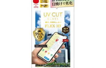 iPhone 11 Pro/ XS/ X [FLEX 3D] UVカット複合フレームガラス太陽光からiPhoneのディスプレイを守る 光沢