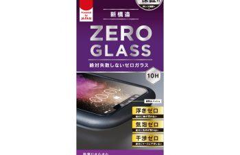 iPhone 11 Pro/ XS/ X 絶対気泡が入らない反射防止 フレームガラス