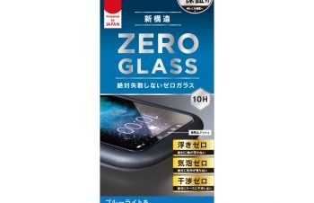 iPhone 11 Pro/ XS/ X 絶対気泡が入らないブルーライト低減フレームガラス