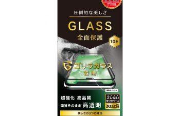 iPhone 11 Pro/ XS/ X ゴリラガラス 立体成型シームレスガラス