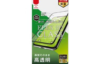iPhone 11 Pro/ XS/ X [FLEX 3D] 複合フレームガラス