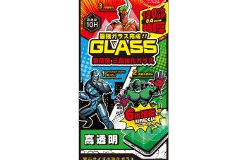 iPhone 11 Pro/ XS/ X 特厚 超深層3段強化ガラス