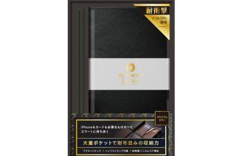 iPhone 11 Pro [FlipNote] カードバンク フリップノートケース