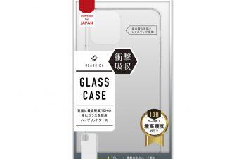 iPhone 11 Pro [GLASSICA] 背面ガラスケース