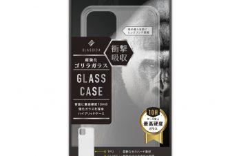 iPhone 11 Pro [GLASSICA] 背面ガラスケース(ゴリラガラス)