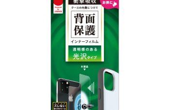 iPhone 11 背面保護 衝撃吸収インナーフィルム 高透明