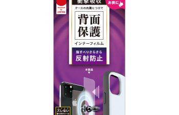 iPhone 11 背面保護 衝撃吸収インナーフィルム マット