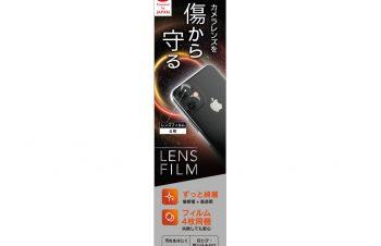 iPhone 11 レンズ保護フィルム 傷がつかない自己治癒 2セット 高透明