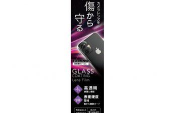 iPhone 11 レンズ保護ガラスコーティングフィルム 高透明