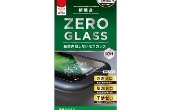 iPhone 11/ XR 絶対気泡が入らないフレームガラス